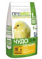 """Премикс """"Сила природы"""" для цыплят уп 1 кг"""