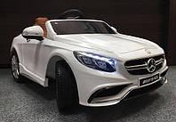 Детский электромобиль Mercedes AMG S63 кожаное сидение, белый