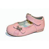 Гламурные детские туфли для девочки 26-31