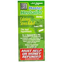Bell Lifestyle, Master Herbalist Series, антистрессовое средство, 60 капсул