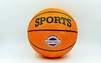 Мяч баскетбольный Sports