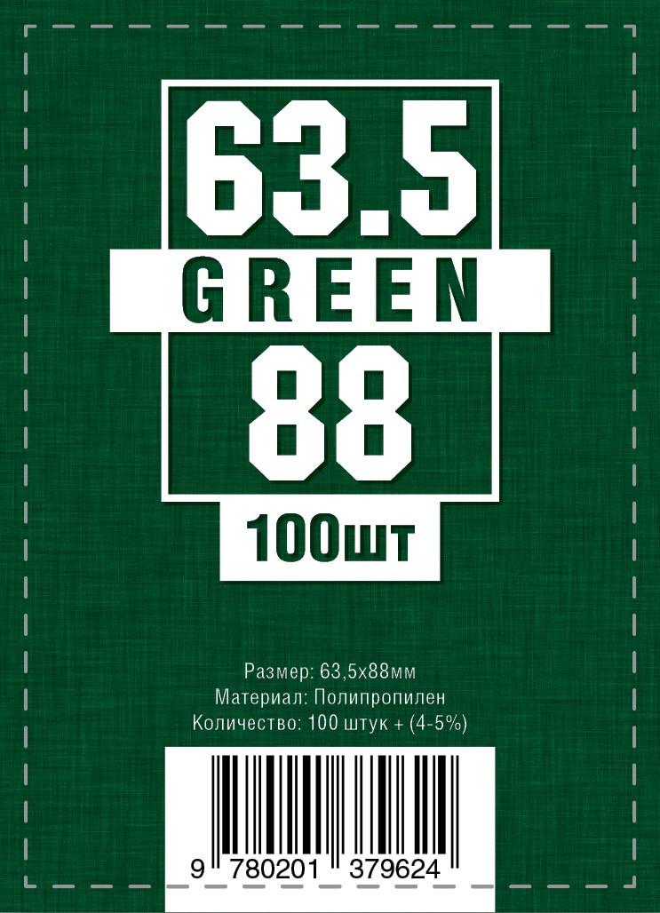 Протекторы для карт 100 шт. (63.5 х 88 мм)