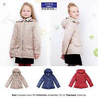 Демисезонная куртка для девочки «стёганная» сasual V 116-16 BABYLINE (TM: Libellule)