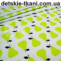 Ткань хлопковая с салатовыми грушами (№ 692а).