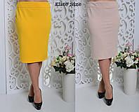 Женская модная юбка-карандаш больших размеров (7 цветов)