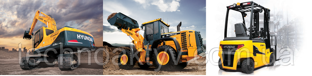 Hyundai Heavy Industries Construction Equipments