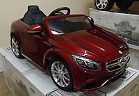 Детский электромобиль Mercedes AMG S63 автопокраска, кожаное сидение , пульт 2.4G, бордо