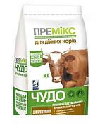 """Премикс """"Чудо"""" для высокопродуктивных коров 25 кг"""