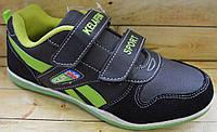 Детские кроссовки для мальчиков размеры 35, фото 1