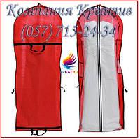 Чехол трансформер для одежды с Вашем логотипом (при заказе от 30 шт)