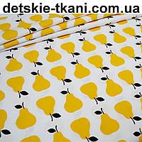 Ткань хлопковая с жёлтыми грушами (№ 693а).