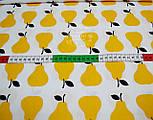 Ткань хлопковая с жёлтыми грушами (№ 693а)., фото 2