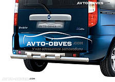 Защита бампера модельная на Fiat Doblo II 2001 - 2012