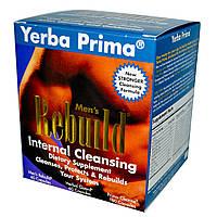 Yerba Prima, Внутреннее очищение Men's Rebuild, программа из 3 частей