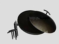 Сковорода из диска бороны для пикника с крышкой и чехлом 50 см