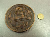 Настольная медаль тернополь 1540 легкая, помеднение