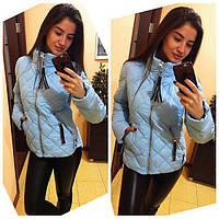 Красивая демисезонная куртка стежка ромбик с дорогой фурнитурой (2 цвета)