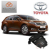 Защита двигателя Кольчуга для Toyota Venza (Premium)