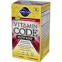 Garden of Life, Vitamin Code, для здоровья крови, 60 растительных капсул