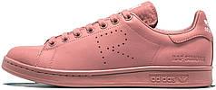 Женские кроссовки Adidas x Raf Simons Stan Smith Pink