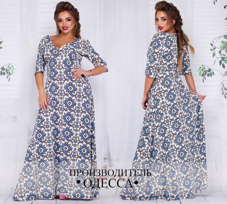 Купить платье пол большого