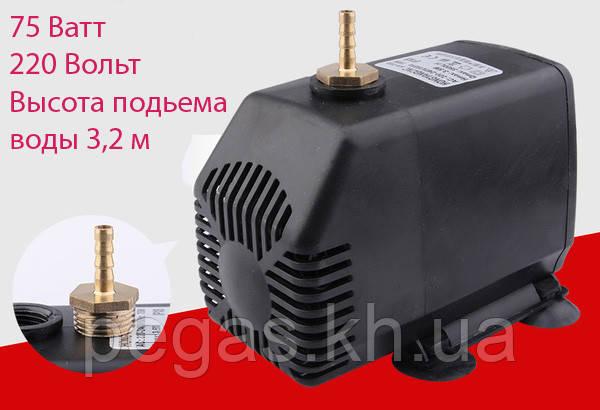 Водяной насос для охлаждения шпинделя  80W 220VAC