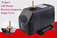 Водяной насос для охлаждения шпинделя  80W 220VAC, фото 1