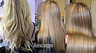 Кератиновое восстановление волос в Киеве. В салоне