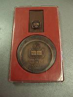 Медаль выставка-отчет на вднх ровенская область