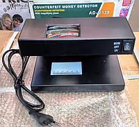 Ультрафиолетовый детектор валют AD-2138