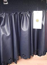 Красивая нарядная кожаная юбка на девочку, синяя  ., фото 3