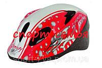 Велосипедный шлем SPEEDY MOUSE 50-56 с флягой 300 мл и держателем