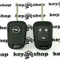 Корпус ключа для Opel (Опель) - 3 кнопки