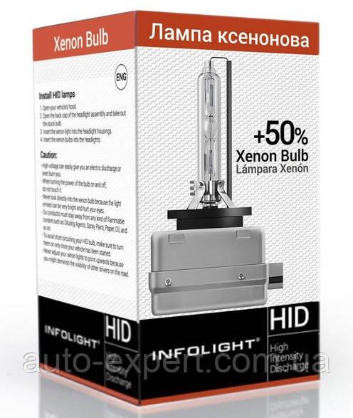 """Оригинальная штатная ксеноновая газоразрядная лампа """"INFOLIGHT"""" D3S (6000K)(+50%)"""
