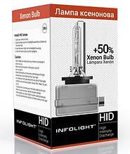 """Оригинальная штатная ксеноновая газоразрядная лампа """"INFOLIGHT"""" D1S (4300K)(+50%)"""