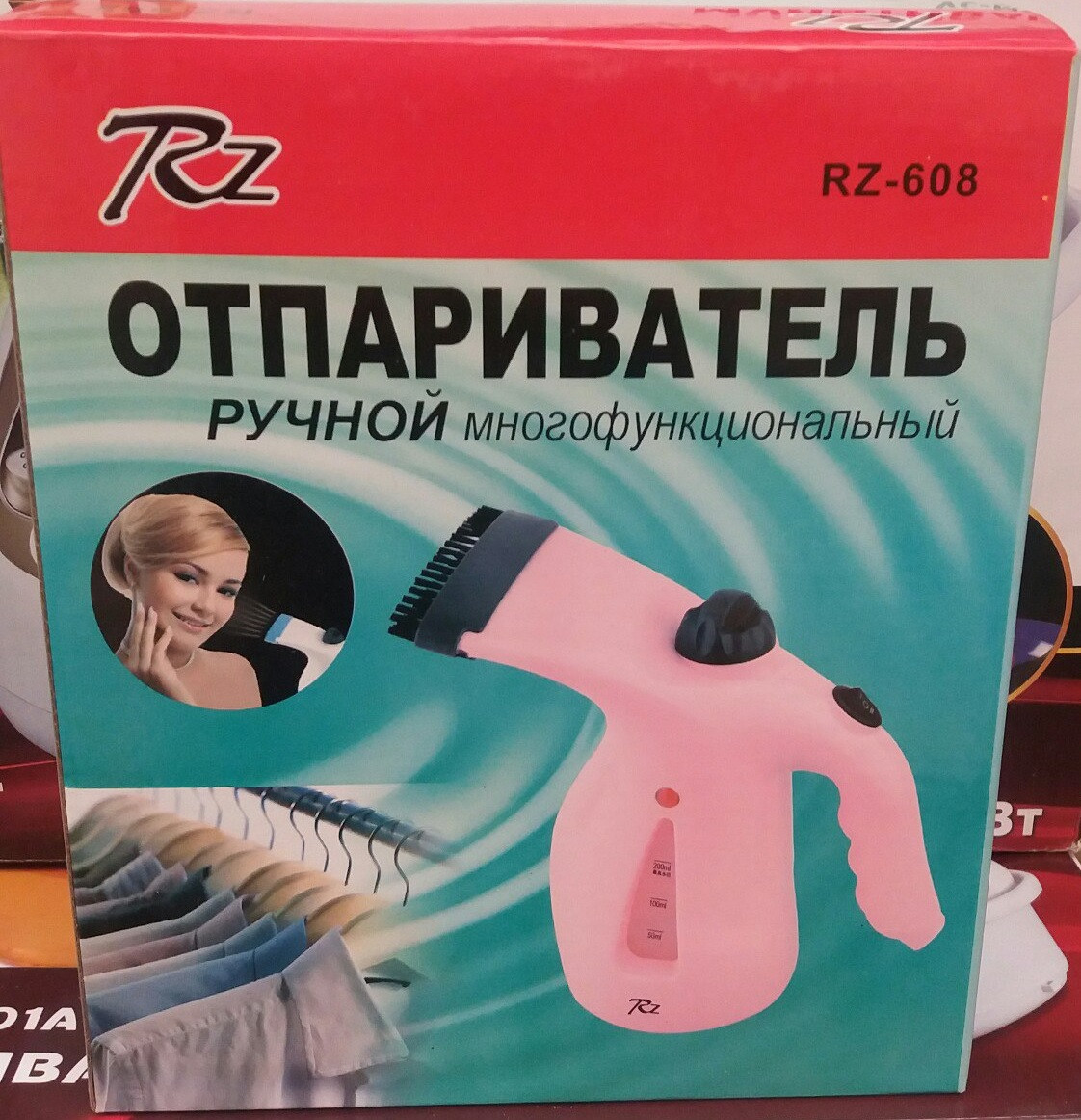 """Ручной отпариватель для одежды RZ-608 - Интернет-магазин """"БУМ"""" в Харькове"""