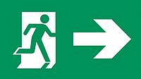 """Наклейка знак """"Выход здесь""""(правосторонний)с направляющей стрелкой"""