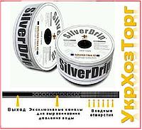Капельная лента SilverDrip 8 mil 15 см  1000 м Корея
