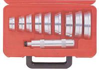Набор оправок для запрессовки сальников, подшипников, сайлентблоков Licota ATB-1132