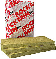 Утеплитель Rockwool Rockmin Plus ( Роквул Рокмин Плюс)