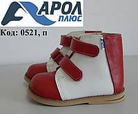 Ортопедические ботинки для детей демисезонные комбинированая цветная кожа de795c4b2e103