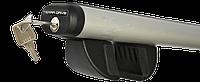 Аренда багажной системы TERRA AERO 1.3м