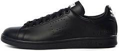 Женские кроссовки Adidas x Raf Simons Stan Smith Black