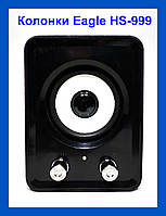 Акустическая системаEagle HS-999 система 2.1, мощность 6 Вт!Акция