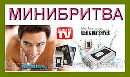 Минибритва для сухого и влажного бритья Wet & Dry Shaver