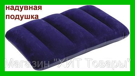 Надувная подушка Intex синяя, Интекс 68672, фото 2