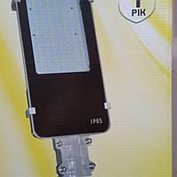 Світильник LED 50W IP65