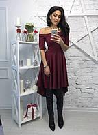 Женское платье с открытыми плечами, бордовое