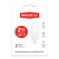 Светодиодная лампа LED Maxus G4 2W яркий свет 12V 1-LED-208