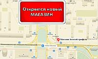 """Магазин на Ст.м.""""Оболонь"""""""